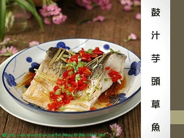 【食譜分享】鼓汁芋頭草魚 。芋頭系列料理 │五互龍海美食小編