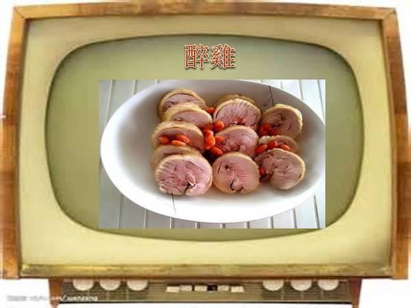 【食譜分享】醉雞。眷村菜家鄉菜│五互龍海美食小編