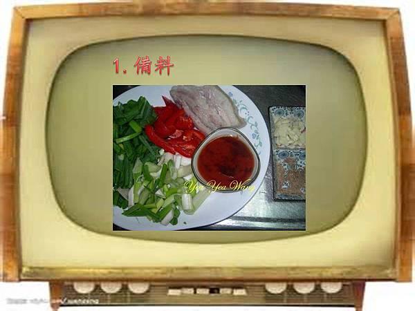 【食譜分享】蔥爆回鍋肉。眷村菜家鄉菜│五互龍海美食小編