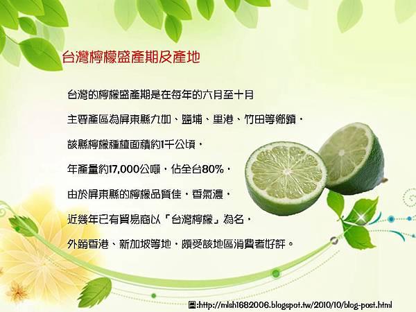 【食譜分享】蜂蜜漬檸檬。│五互龍海美食小編