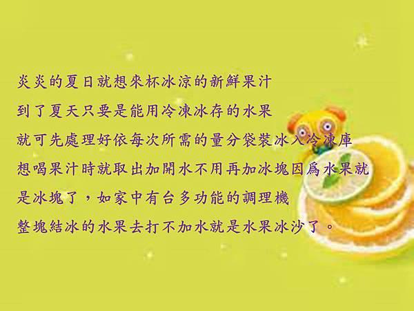 【食譜分享】百香鳳梨鮮果汁 。DIY養顏美容現榨果汁 │五互龍海美食小編