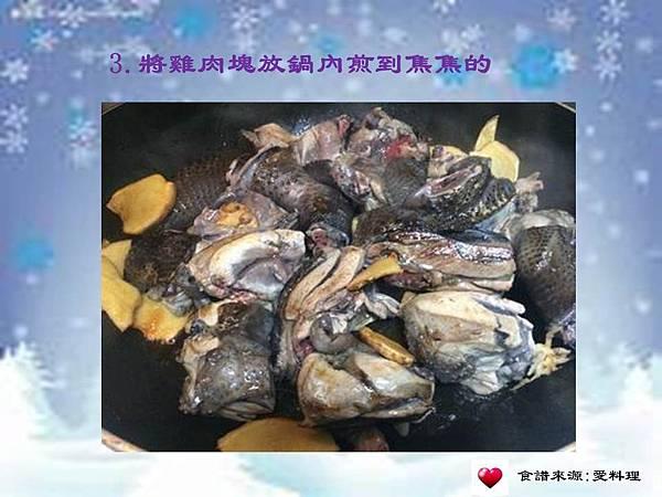 【食譜分享】麻油雞鍋。冬令進補暖暖胃│五互龍海