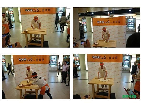 【開幕慶】太盛16 TAMOYA烏龍麵。嘉義松屋店 X 開幕活動花絮 │五互龍海
