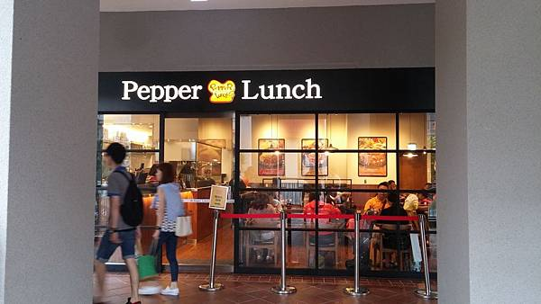 Pepper Lunch  胡椒廚房。高雄大魯閣草衙道店│五互龍海