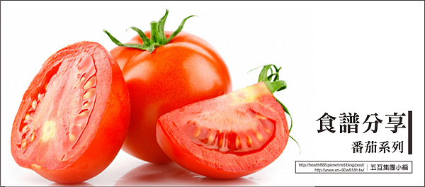 【食譜分享】番茄系列(5)🍅。豆包番茄 │五互龍海美食小編