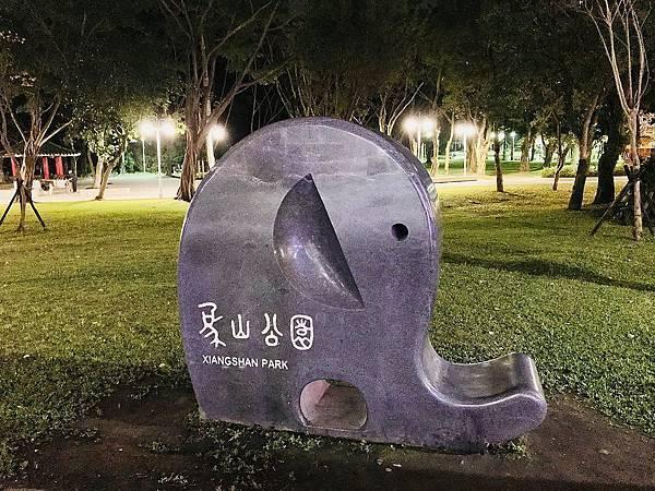 象山公園3