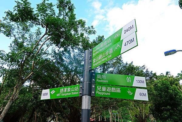 象山公園2