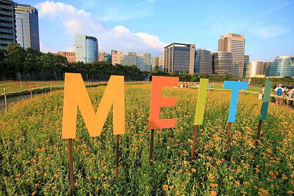 美堤河濱公園3