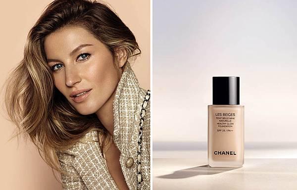 Chanel時尚裸光水慕絲粉底