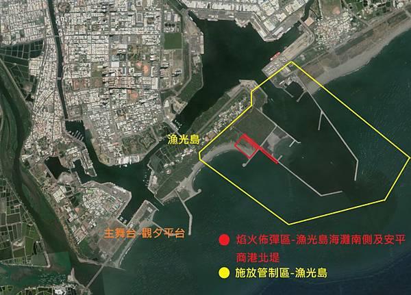 2020國慶煙火在台南漁光島施放管制