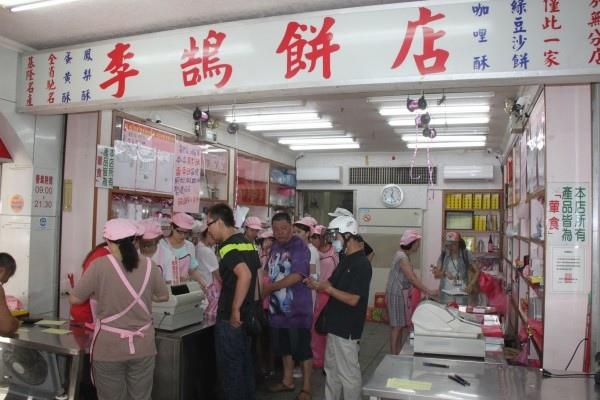李鵠餅店3