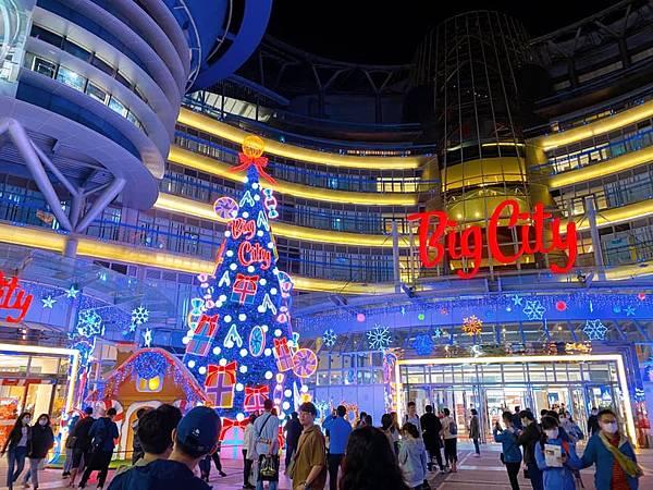 Big City遠東巨城購物中心2