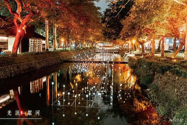 護城河燈區1