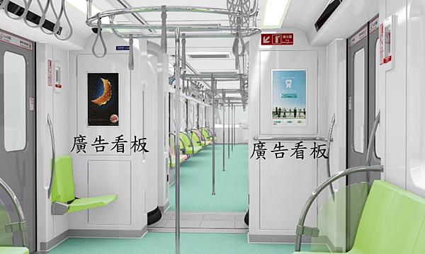 電聯車廂內部
