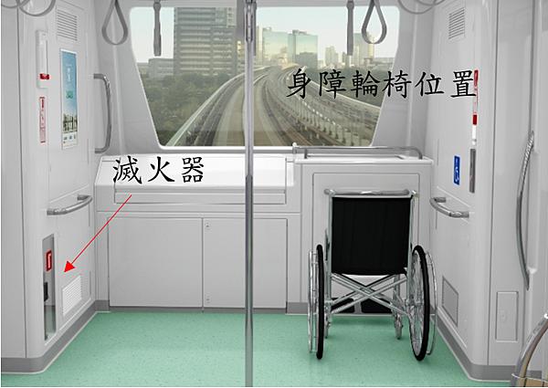 車頭輪椅區