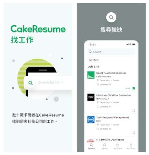 CakeResume1