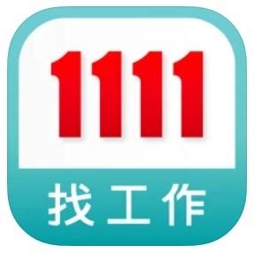1111-crop