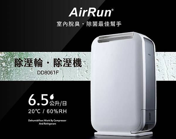 2020-0526-AIRRUN-1000-1