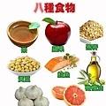 健康飲食_讓膽固醇快速下降的八種食物