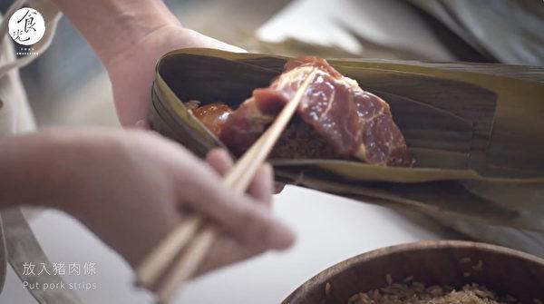 DIY包粽子.jpg3.jpg