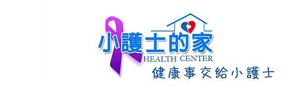 小護士的家BLOG-紫色絲帶.jpg