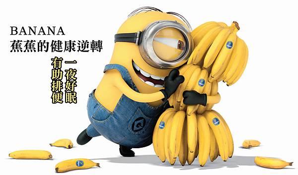 黃色力量!香蕉色胺酸助眠 鳳梨酵素助消化