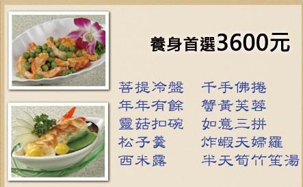 2012素食年菜預購5.jpg