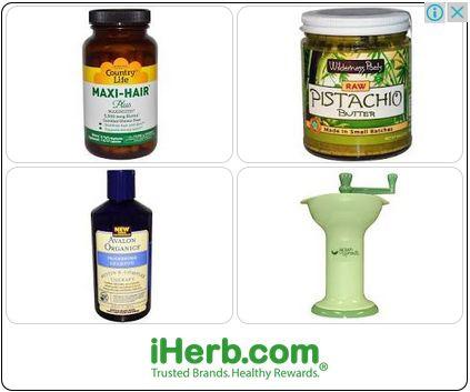 iHerb - 天然健康產品購物網, 訂單滿40美金, 額外購物和運費優惠, 值得信賴的品牌, 無限美金回饋!