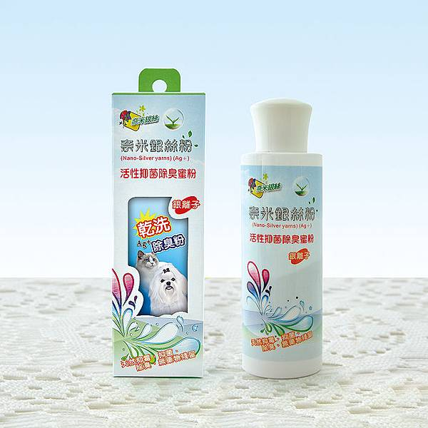 奈米銀絲抑菌蜜粉YU202