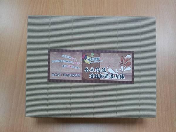 YU303洗衣球沐浴球禮盒-03