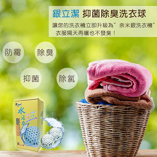 0212_FB大廣告_洗衣球.png