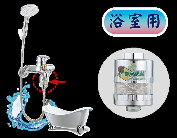 潔水器-05.png