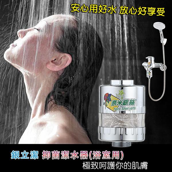 0212_FB大廣告_浴室潔水器.png