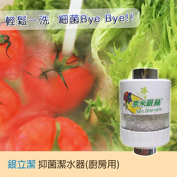 0301_FB大廣告_廚房潔水器.png