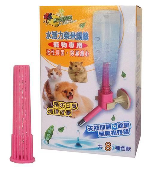 寵物除臭濾心.jpg