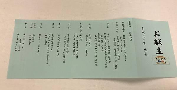 IMG_7436.JPG