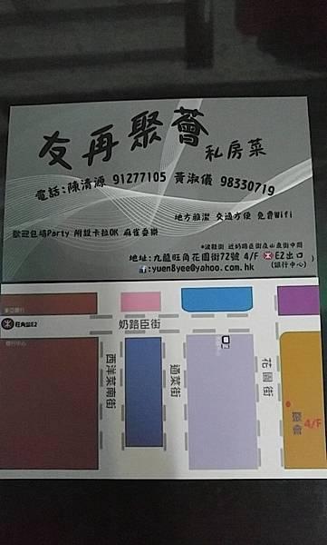 444c7818-cfd1-44b3-b339-edddb6823b26.jpg
