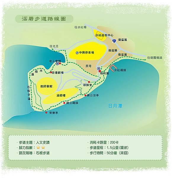walkmap_05.jpg