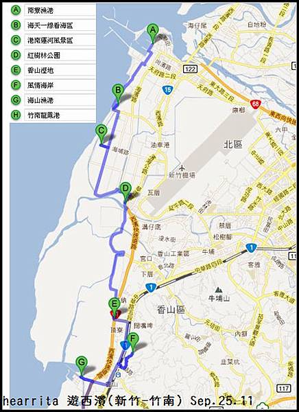 遊西濱地圖.jpg