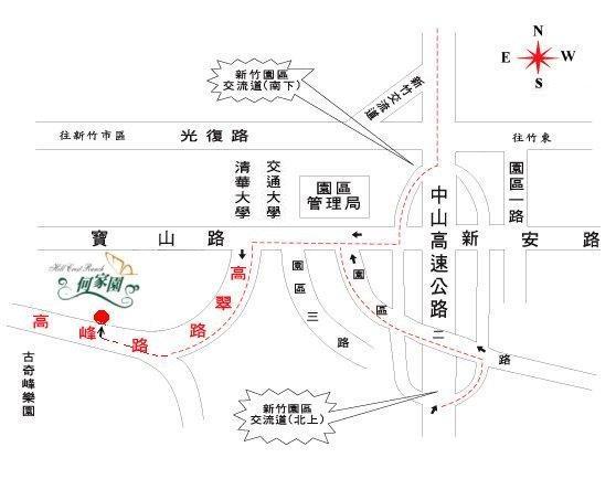 何家園map.jpg