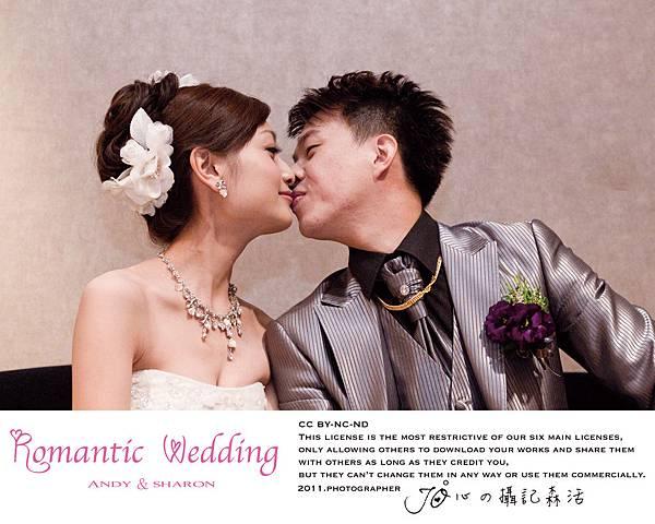 沃嬿婚禮41.jpg