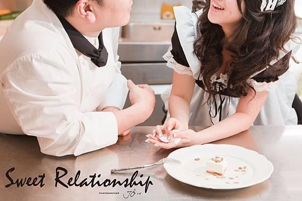 Sweet Relationship 美味關係-3