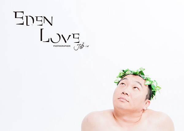 Eden love 伊甸之戀-3