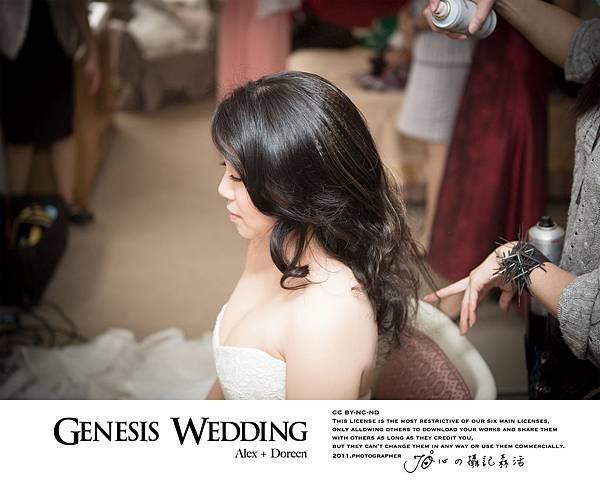 Alex+Doreen婚禮紀錄17