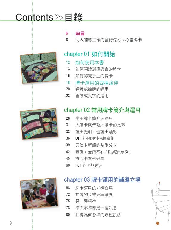 螢幕截圖 2014-12-06 19.56.03
