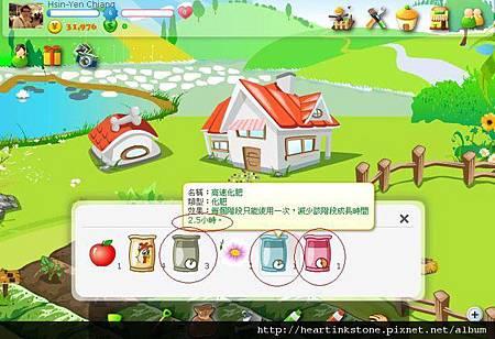 開心農場.jpg