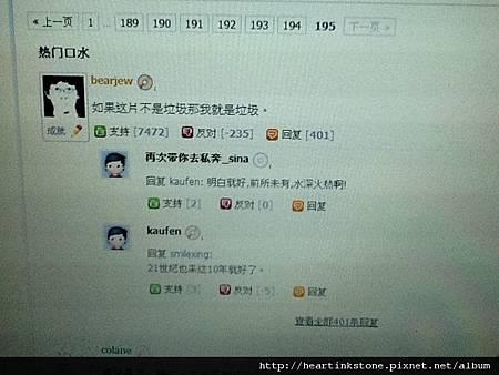 影評建國偉業_2.jpg