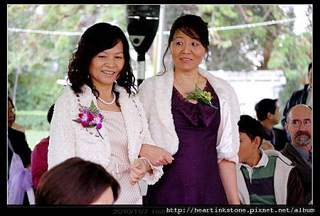 姊姊婚禮記錄_8.jpg
