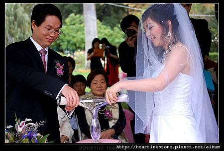 姊姊婚禮記錄_14.jpg