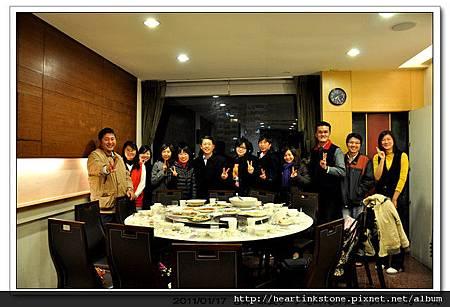 丁老師聚餐(20110117)_1.jpg